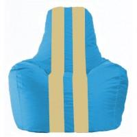 Кресло-мешок Спортинг голубой - светло-бежевый С1.1-275