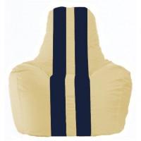 Кресло-мешок Спортинг светло-бежевый - тёмно-синий С1.1-133