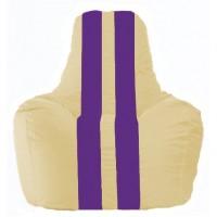 Кресло-мешок Спортинг светло-бежевый - фиолетовый С1.1-132