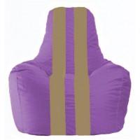 Кресло-мешок Спортинг сиреневый - бежевый С1.1-104