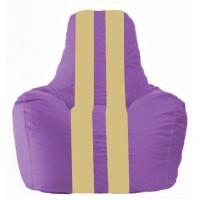 Кресло-мешок Спортинг сиреневый - светло-бежевый С1.1-107