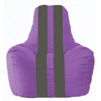 Кресло-мешок Спортинг сиреневый - тёмно-серый С1.1-103
